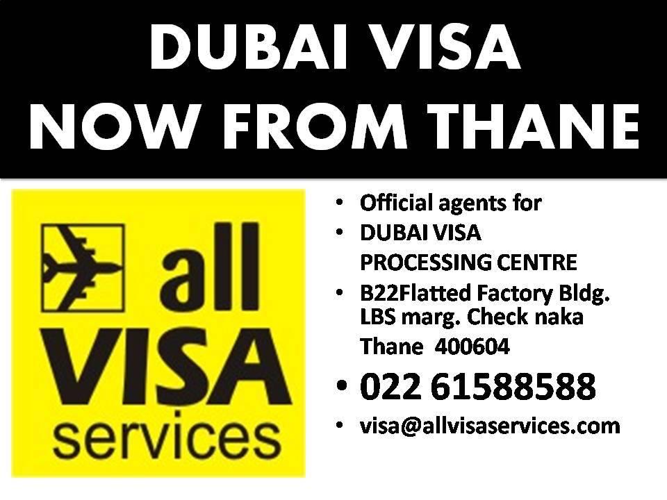 F3 Visa Waiting Time